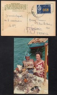 FIDJI - FIJI - NADI AIRPORT / 1966 OOLOOLOO CRUISE PPC POUR LA FRANCE (ref LE2818) - Fidji (...-1970)