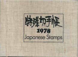 1978 Giappone, Libro Raccoglitore Francobolli Nuovi (**) Annata Completa - Japon