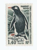 VP8L9 TAAF FSAT Antarctique Neufs°° MNH Manchot Papou N°60 1976 - Terres Australes Et Antarctiques Françaises (TAAF)