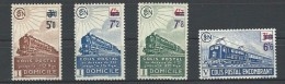 """FR Colis Postaux YT 226B à 229B """" Sans  Filigrane Et Surcharge """" 1945 Neuf**/* - Paketmarken"""