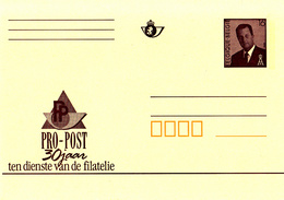 BELGIË - 1995 - PRO-POST (FILATELIE) - MNH** - Publibels