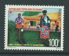 Bénin  N° 393 X  Année Mondiale Du Rhumatisme Trace De Charnière Sinon TB - Bénin – Dahomey (1960-...)