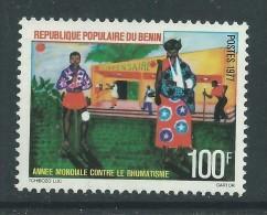 Benin N° 393 XX Année Mondiale Du Rhumatisme, Sans  Charnière , TB - Bénin – Dahomey (1960-...)
