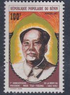 Bénin N° 394 X 1er Anniversaire De La Mort De Mao Tsé-toung Trace De Charnière Sinon TB - Bénin – Dahomey (1960-...)