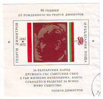 BULGARIA 2190,used - Gebraucht