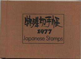 1977 Giappone, Libro Raccoglitore Francobolli Nuovi (**) Annata Completa - Japon
