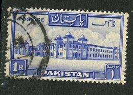 Pakistan 1948 1R Hostel Issue #38a - Pakistan