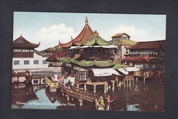 Vente Immediate Chine China Shanghai Chinese Tea House Old City  ( Animée Burr Photo Co) - Chine