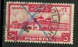 Pakistan 1954 5R Hostel Issue #40a - Pakistan