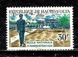 HAUTE-VOLTA 189° 30f Brun, Vert Et Brun-olive Ecole Nationale D'administration (10% De La Cote + 015) - Haute-Volta (1958-1984)