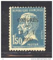 France  :  Yv  265  (*) - France