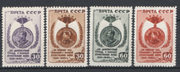Russia 1946 Unif. 1044/47 */MH VF/F - Nuovi