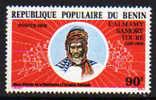 Bénin N° 412 / 13  X  Héros Africains De La Résistance à L'invasion Coloniale Trace De Charnière Sinon TB - Bénin – Dahomey (1960-...)