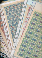 BELGIAN CONGO 1918 ISSUE RED CROSS SHORT SET 5+10C TO 1F + 1F SHEETS MNH - Feuilles Complètes