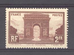 France  :  Yv  258  ** - France