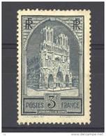 France  :  Yv  259  *  Type I                ,       N2 - France