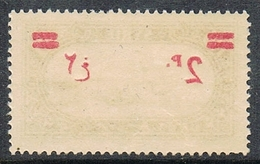 SYRIE N°189 N**  Variété Surcharge Recto-verso - Syrie (1919-1945)