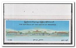 Myanmar 2011, Postfris MNH, Inauguration Of The New Government - Myanmar (Birma 1948-...)