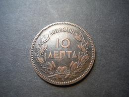MO7    10 Lepta 1878 - Greece