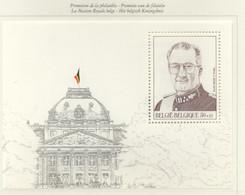 PIA  -  BELGIO  -  1998  : Promozione Della Filatelia. La Casa Reale Belga  - (Yv  Bf 74) - Belgique