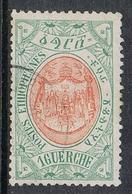 ETHIOPIE N°88 - Ethiopie