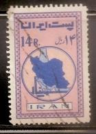 IRAN OBLITERE - Iran