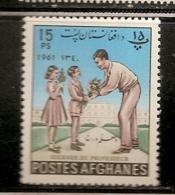 AFGHANISTAN NEUF SANS TRACE DE CHARNIERE - Afghanistan