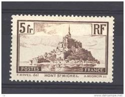 France  :  Yv  260a  *  Type I - France