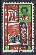 ETHIOPIE N°401 - Ethiopie