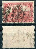 Deutsches Reich Michel-Nr. 78B Vollstempel - Geprüft - Germany