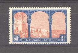 France  :  Yv  263  ** - France