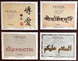 Venda 1988 History Of Writing MNH - Venda
