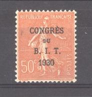 France  :  Yv  264  * - France