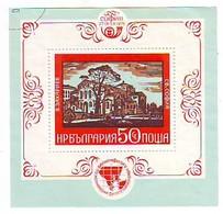 BULGARIA 2433,used - Gebraucht