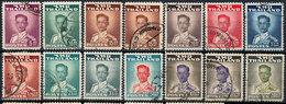 Stamp Siam, Thailand 1951  Used Lot99 - Thailand
