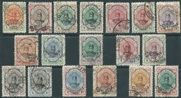 PERSIA PERSE IRAN PERSIEN 1922 Ahmad Shah Qajar ,Overprinted Controle 1341Lunar,Used Series,Scott:646/662-Value $132.00 - Iran