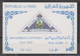 Iraq 1965 MiN°1420  Block 1v MNH - Iraq