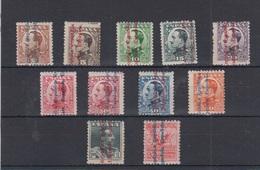 ESPAÑA.  EDIFIL 593/603 **   ALFONSO XIII SOBRECARGA REPUBLICA ESPAÑOLA. - 1931-50 Nuevos & Fijasellos
