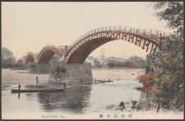 Kintai-bashi, Iwakuni, Suo, C.1905 - Postcard - Japan