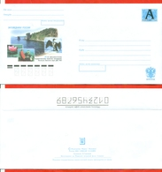Russia 2003. Far Eastern Marine Reserve. Envelope With A Printed Stamp.New. - Marine Web-footed Birds