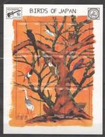 X779 1999 TANZANIA BIRDS OF JAPAN 1SH MNH - Vögel