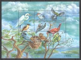 X782 BHUTAN FAUNA BIRDS OF THE WORLD 1SH MNH - Vögel