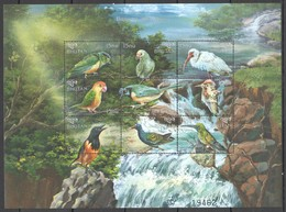 X783 BHUTAN FAUNA BIRDS OF THE WORLD 1SH MNH - Vögel