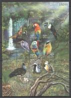X784 BHUTAN FAUNA BIRDS OF THE WORLD 1SH MNH - Vögel