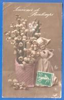 Blumen; Fleurs; 1914 - Blumen