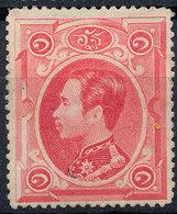 Stamp Siam, Thailand 1883  1att Mint Lot11 - Thailand
