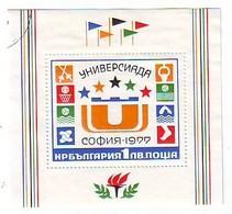 BULGARIA 2618,used - Gebraucht