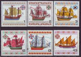 BULGARIA 2619-2624,unused,ships - Bulgaria