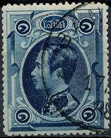 Stamp Siam, Thailand 1883  1sol Used Lot30 - Thailand