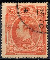 Stamp Siam, Thailand 1883  1sio Used Lot65 - Thailand